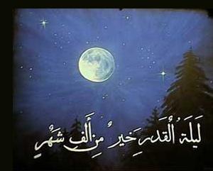 Malam Seribu Bulan